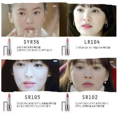 Review: Laneige Serum Intense Lipstick