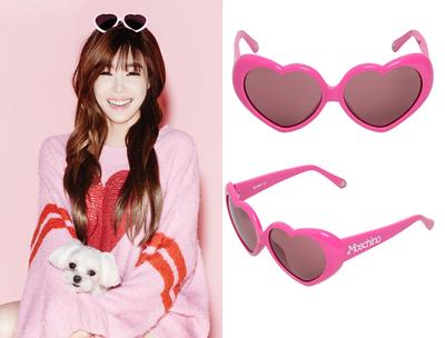 Tampil Keren dengan Sunglasses dari Korea