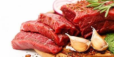 4. Daging Rendah Lemak