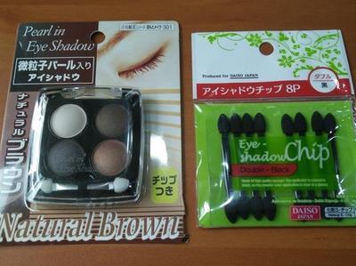 Beautynesia X Daiso Giveaway 2