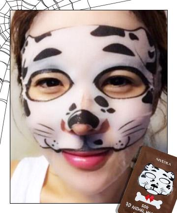Niveola 3D Dog Mask