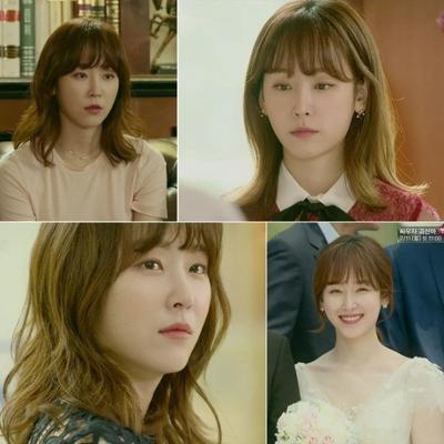 Seo Hyun Jin (Oh Hae Yong Again)