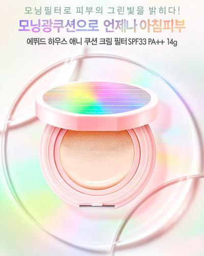 3. Any Cushion Cream Filter SPF 33 PA++