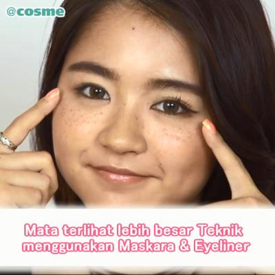 Mata terlihat lebih besar Teknik menggunakan Maskara & Eyeliner