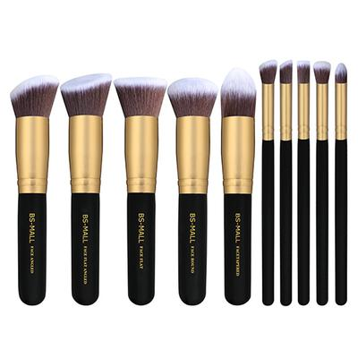 BS-MALL Premium Makeup Brush Set