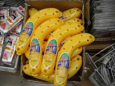 Banana Diet dari Jepang