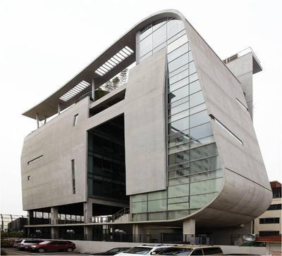 Gedung Agency