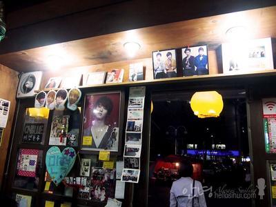Cafe Milik Hallyu Star