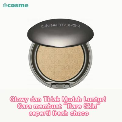 """Glowy dan Tidak Mudah Luntur! Cara membuat """"Bare Skin"""" seperti fresh choco"""