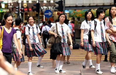 Seragam Sekolah di Hong Kong