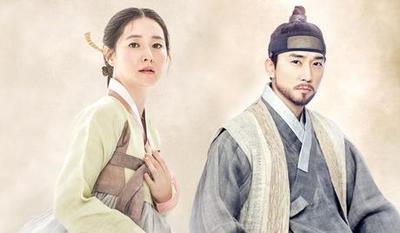 2. Drama Korea Romance Saimdang, Light's Diary