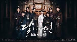 2. Moon Lover Scarlet Heart Goryeo