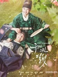 3. Moonlight Drawn by Clouds