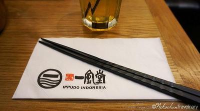 Yang Unik Di Ippudo Indonesia