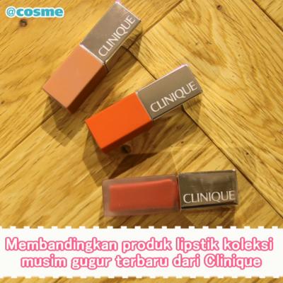 Membandingkan produk lipstik koleksi musim gugur terbaru dari Clinique