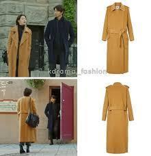 Coat atau Mantel