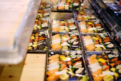 Sushi Lovers, Di Tempat Ini, Kamu Bisa Menikmati Sushi Mulai Seharga Rp.3.000 Saja Lho!