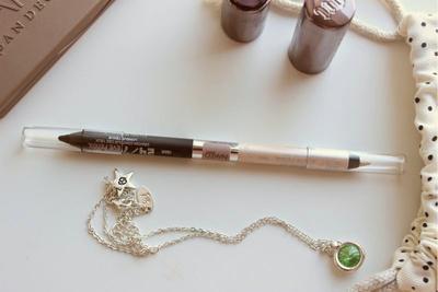 Ini Dia Eye Pencil yang Multifungsi, Waterproof dan Bisa Tahan Hingga 24 Jam!