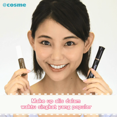 Make up alis dalam waktu singkat yang populer