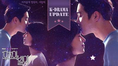 Kamu Wajib Tonton 7 Drama Korea Terbaik yang Rilis Diawal Tahun 2017!