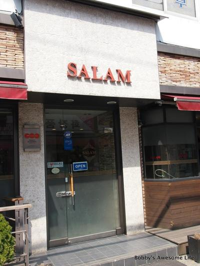 Salam Restaurant di Seoul