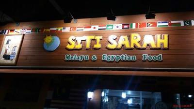Siti Sarah Restaurant di Seoul