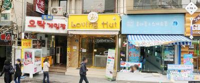 Loving Hut di Gyeonggi-Do/Incheon
