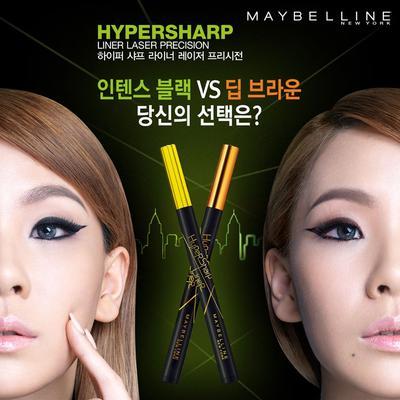 Hanya Rp80 Ribuan, Dapatkan Winged-Eye Sempurna dengan Maybelline Hypersharp Liner Ini!