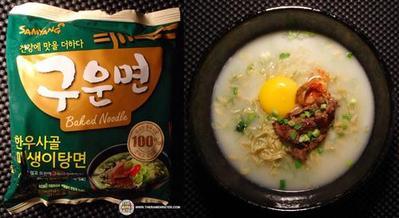 Samyang Foods Maesaengyitangmyum Baked Noodle
