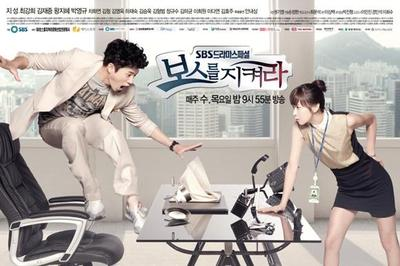 3. Protect The Boss
