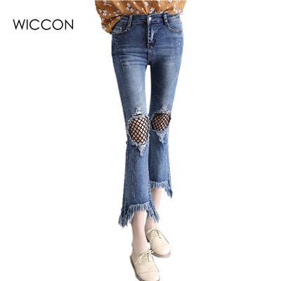 Intip 4 Mix and Match Celana Jeans Cutbray Agar Penampilan Kamu Makin Trendy