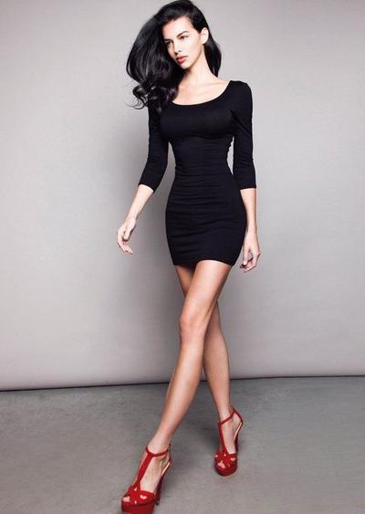 Don'ts: Bodycon Dress