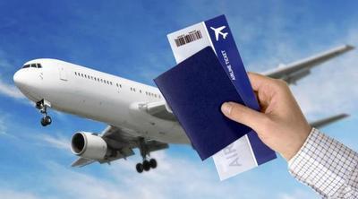 Cari Tiket Pesawat