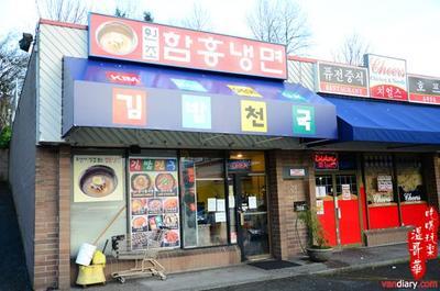 Makanan di Korea Selatan