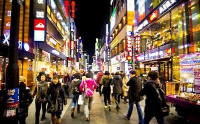 Objek Wisata Selama di Korea Selatan