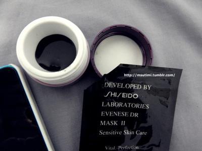 Manfaat Shiseido Black Mask