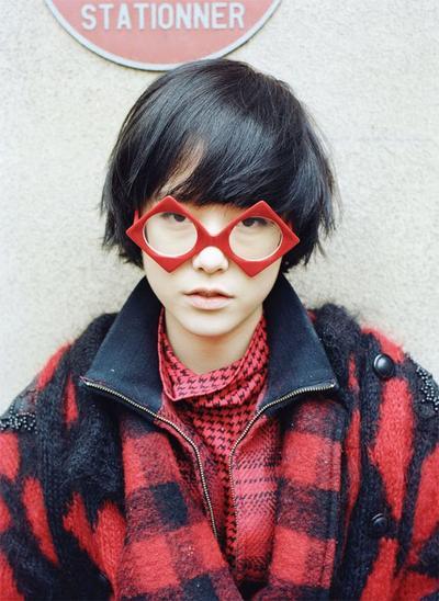 Kacamata Frame Warna-Warni