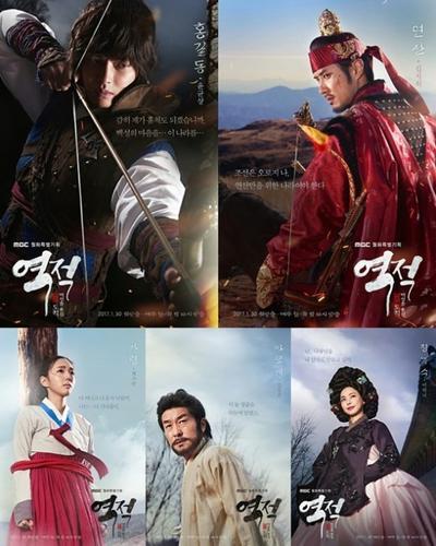 4. Rebel: Hong Gil Dong atau Rebel: Thief Who Stole the People