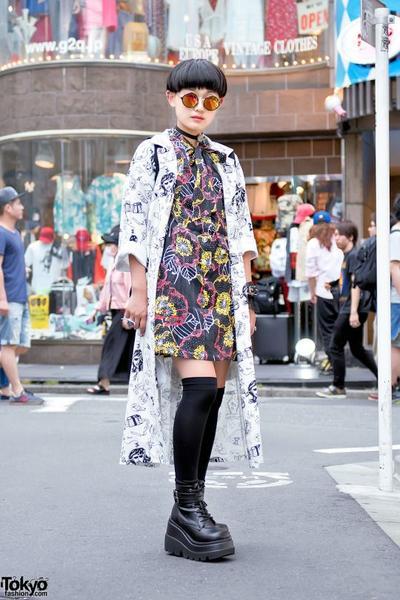 1. Playful Kimono