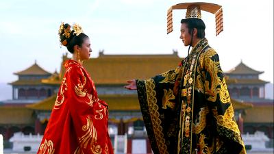 1. Empress Ki