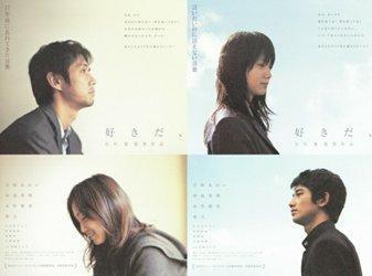 Kisah Cinta di 5 Film Jepang Ini Dijamin Ampuh Bikin Kamu Nangis Seharian!