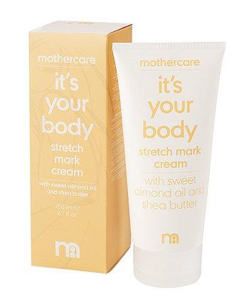 Mothercare Stretch Mark Cream