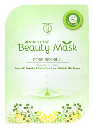 Rohto Mentholatum Beauty Mask Pore Refining