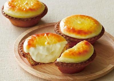 Yuk, Bikin Cheese Tart Sendiri, Tak Kalah Lezat dengan Cheese Tart Ala Jepang Lho