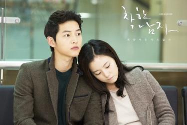 Fakta Menarik Tentang Perjalanan Cerita Cinta Song Joong Ki yang Mungkin Belum Kamu Tahu