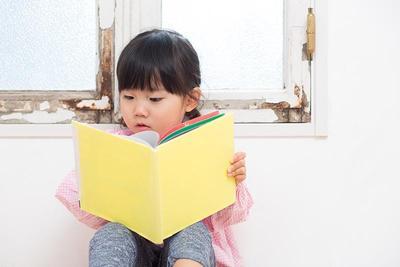 Lakukan Tips Cerdas Ini dalam Memilih Buku Cerita yang Tepat, Supaya Anak Hobi Baca!