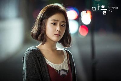 2. Moon Geun Young (Villlage: Achiara Secret)