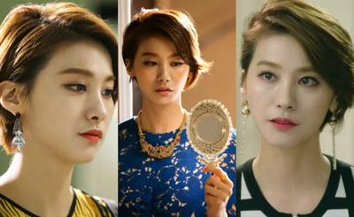 4. Yoo In Young (Mask)