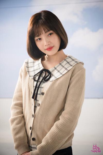 10. Joy Red Velvet (The Liar and His Lover)