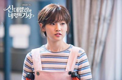 12. Park So Dam (Cinderella and Four Knights)